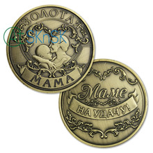1pcs/lot Best gifts Russian mother anniversary coins collectibles Fashion antique bronze plated medals MAMA coins of Russia gift(China)