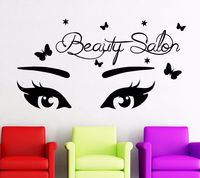 Wall Decal Vinyl Sticker Eyes Lashes Decals Beauty Spa Salon Window Art Decor