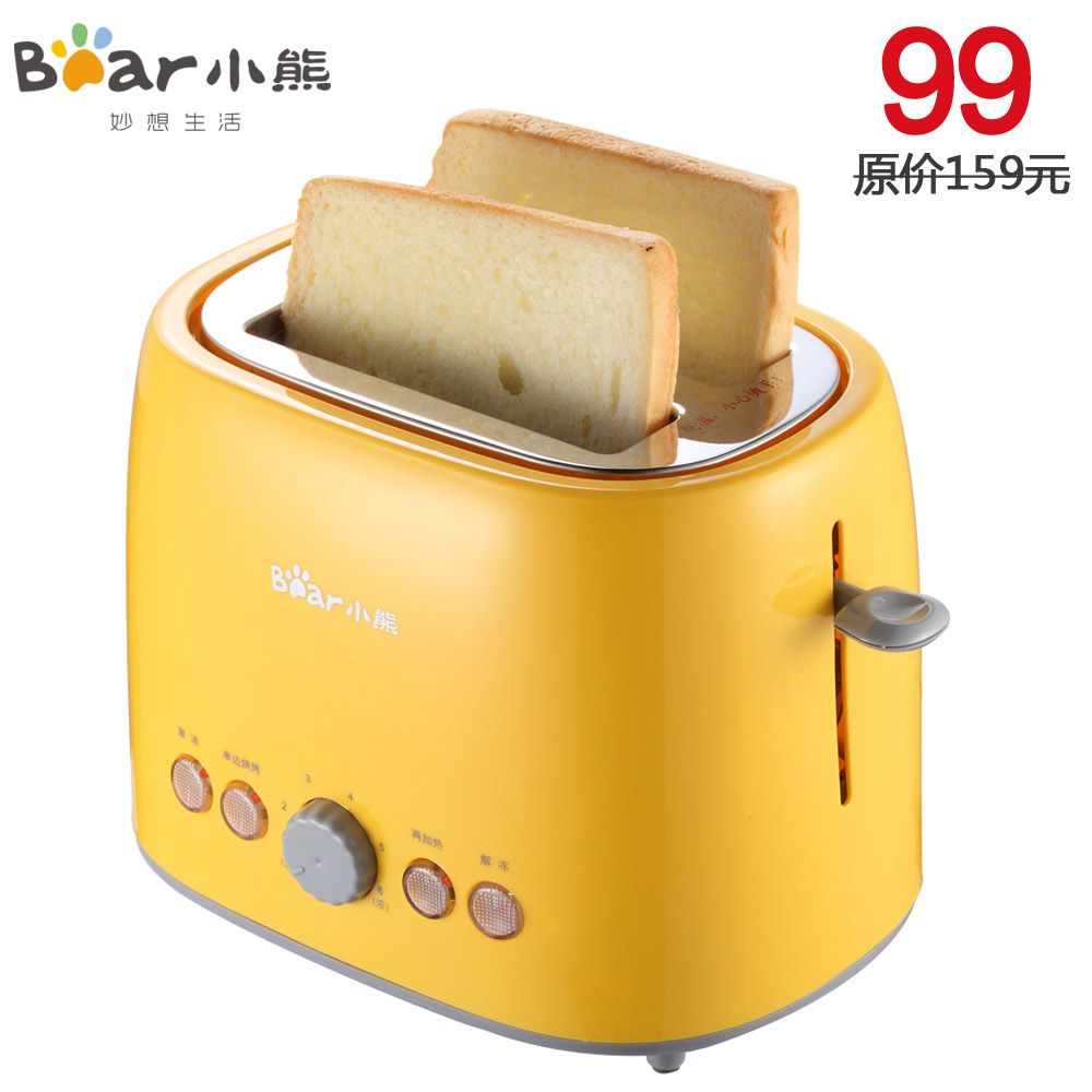 dsl-606 toaster breakfast machine 2 toaster