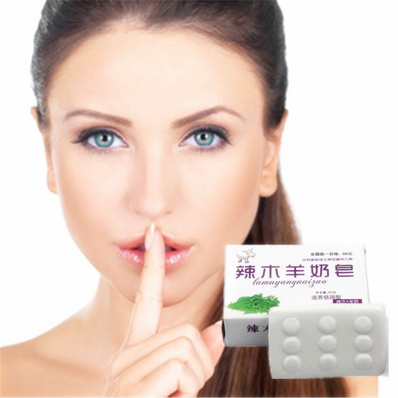 100% Goat Milk Face Mask Soap Acne Scars Remover Mite Face Care Treatment Blackhead Whitening Cream Skin Care Moisturizing 40g