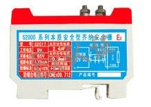 S2000 серия zener взрывозащищенные ворота безопасности s2017