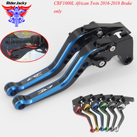 MIX Color 147MM Adjustable Short Motorcycle Brake Clutch Lever For Honda CRF 1000L CRF1000L African Twin 2016 2018 17 Brake only