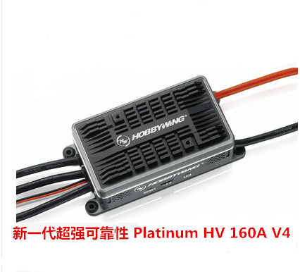 F17827 Hobbywing Platinum HV 160A V4 6-14S Lipo Brushless ESC for RC Drone Quadrocopter Helicopters