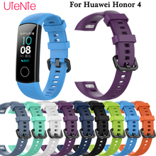 Standard Version replace wristband For Huawei Honor Band 4 Frontier/classic silicone strap For Huawei Honor Band 4 smart watch