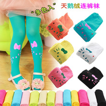 girls dance tights 2016 spring summer girl KT candy color Pantyhose Velvet Fabric  Tights Stocking Pants for 60-135cm height
