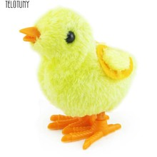 TELOTUNY Kids Clockwork Wind Up Hopping Toy Chick Christmas Stocking Filler Animal Toys Z0201(China)