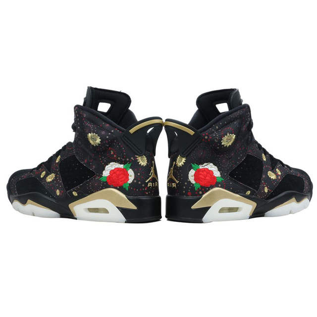sale retailer 78e50 46b60 US $134.64 49% OFF|Official Original nike First layer suede Air Jordan 6  CNY AJ6 Peony embroidery Men's Basketball Shoes Outdoor Sports AA2492  021-in ...