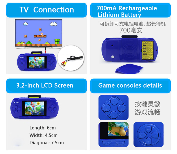 Handheld Children Student GamePad Player 4.3 inch Colorful Display Game Console 2