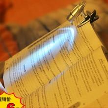 Z патронный светильник с зажимом для книг, креативная лампа для книг, ночная мини-лампа для маленьких ночников, светодиодный энергосберегающий светильник для чтения