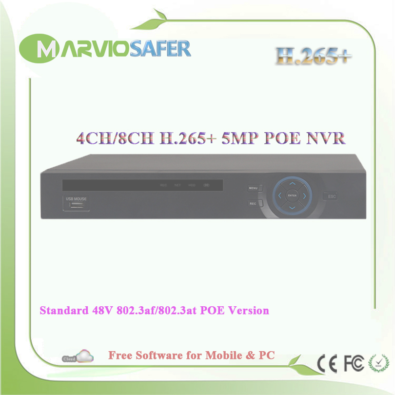 New H.265 / H.264 4ch / 8ch channel 5MP POE NVR CCTV Video Network Recorder No Need Poe Switch P2P Onvif Free P2P Remote View h 265 h 264 4ch 8ch 48v poe ip camera nvr security surveillance cctv system p2p onvif 4 5mp 4 4mp hd network video recorder