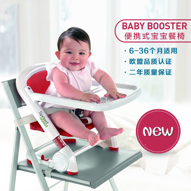 Portable High Chair Folding Baby Booster Seat Dinner Chair For Children To  Eat Simple Tables And