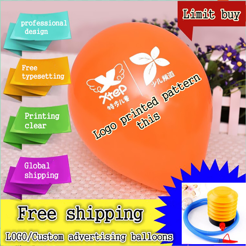 HOT SALE Advertising Balloon Printing Custom Customizable Pearl And Matte Thick Latex Wedding Circular