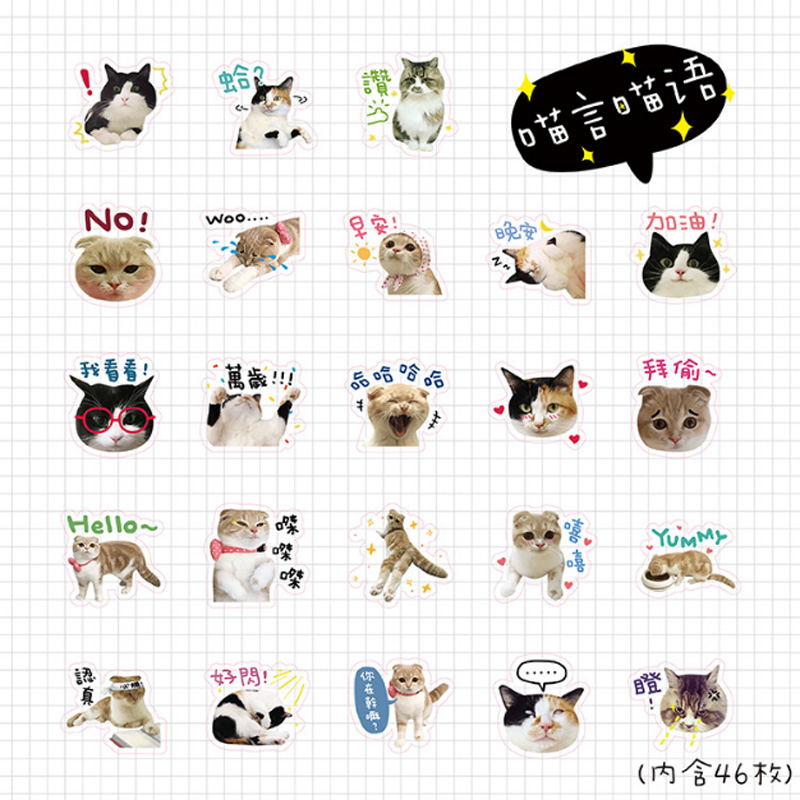 Купить с кэшбэком 46pcs/pack Cute cat Sealing Stickers Diary Label Stickers Pack Decorative Scrapbooking DIY Student Label stationery Sticker