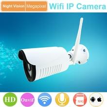 Ip Cámara de Visión Nocturna al aire libre impermeable IP67 Casa soporte de tarjetas SD cámara de seguridad ONVIF 2.0 720 P HD