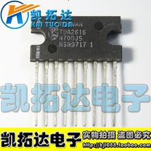 Si  Tai&SH    TDA2616  integrated circuit