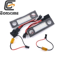 2PCS High Quality 18 LED License Plate Light Lamp For Skoda Octavia II Pre Facelift Facelifted