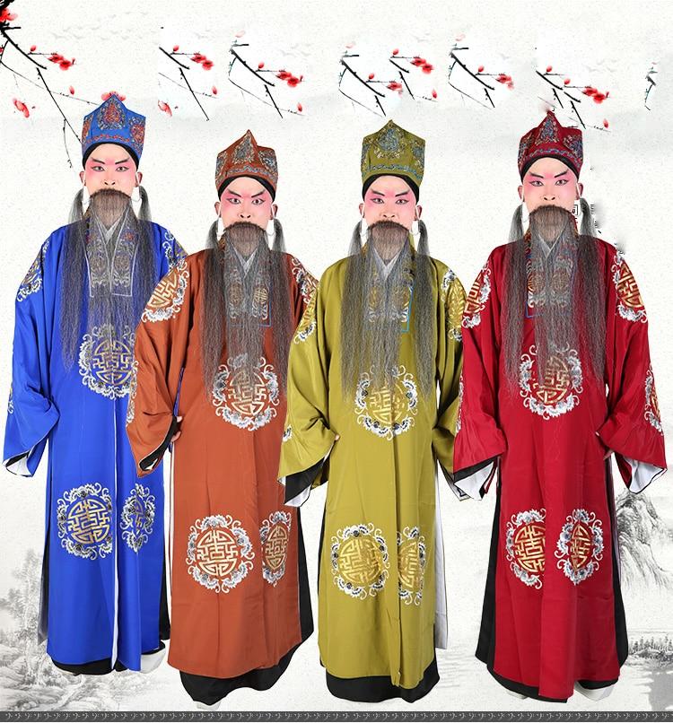 Chinese Opera 's Robe + Broek + Hoed Ministerie Councillor Kostuum Traditionele Peking Yu Yue Opera's Stage Kostuums Verhuurder Kleding