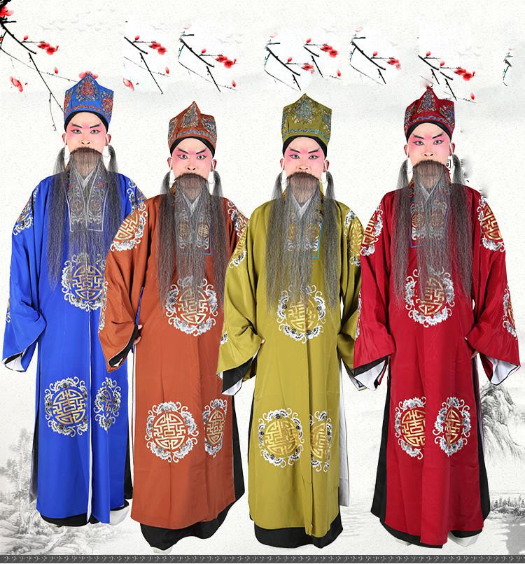 Chinese Operas Robe + Pants Hat ministry councillor Costume Traditional Peking Yu Yue operas stage costumes landlord clothing