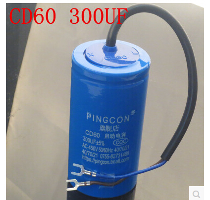 Refrigerator / Crane / Air Compressor CD60 starting capacitor 100/150/200/250 / 300UF 450V cbb65a explosion proof air conditioning compressor start capacitor 25uf30uf35uf40uf50uf60uf70uf80 450v