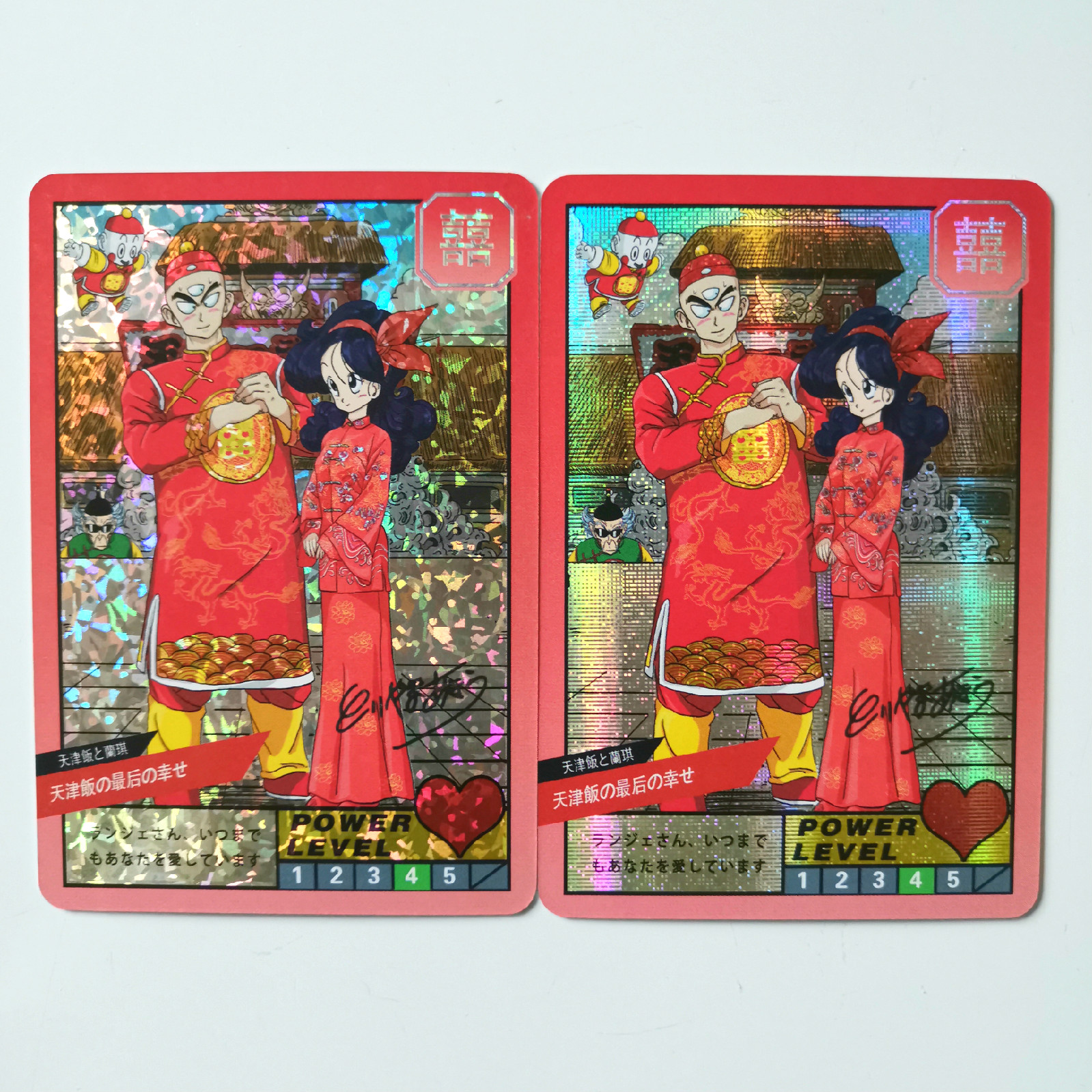 10pcs Super Dragon Ball Z Tien Shinhan Lunch Marry Heroes Battle Card Ultra Game Collection Cards