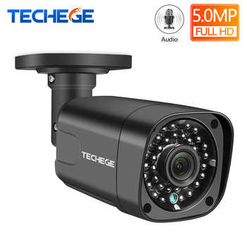 Techege Super HD 5MP POE IP Camera Outdoor Waterproof Night Vision Onvif FTP Email Alarm CCTV Video Surveillance Security Camera - DISCOUNT ITEM  50% OFF All Category