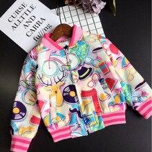 JENYA 2017 New Children Outwear Girls Cartoon Graffiti Print Spring Autumn Infant British Hyperbole Lovely Haulage PU Jacket