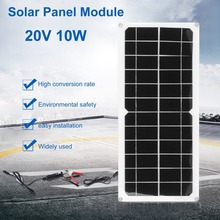 (Ship From DE)10W Monocrystalline Solar Power System Module Flexible Solar Panel Outdoor Charging Device For Off Grid RV Boat