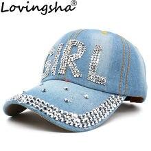 Ladies Designer Caps Promotion-Shop for Promotional Ladies Designer Caps on  Aliexpress.com d8ae3140db2