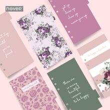 NEVER 6 шт./лот, дневник с розами, аксессуары для ноутбуков, креативный А6, спиральные разделители, планировщик, наполнитель, бумага, подходящая для Dokibook Filofax