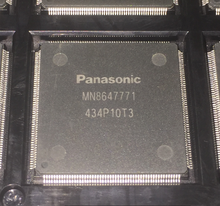 Neue und Original MN8647771