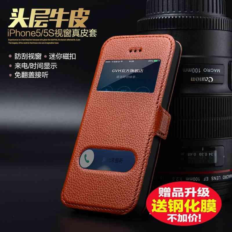 imágenes para Nuevo para el iphone 5 5s se original famosa marca bienes naturales piel de vaca becerro case magnética del cuero genuino del tirón de lujo para iphone5 5S
