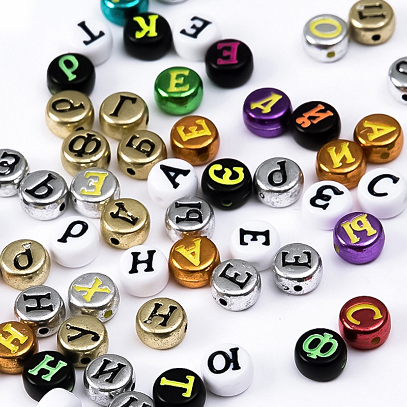Beads 200pcs Gold Silver Round Russian Alphabet/letter Acrylic Beads Mixed White Cube Beads For Diy Jewelry Making Bracelets