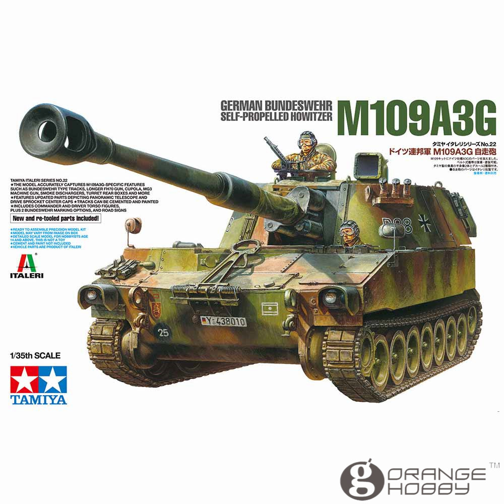 OHS Tamiya 37022 1/35 German M109A3G Bundeswehr Self Propelled Howitzer Military Assembly AFV Model Building Kits G anti fatigue eyesight vision improve pinholes stenopeic glasses eye care sunglasses