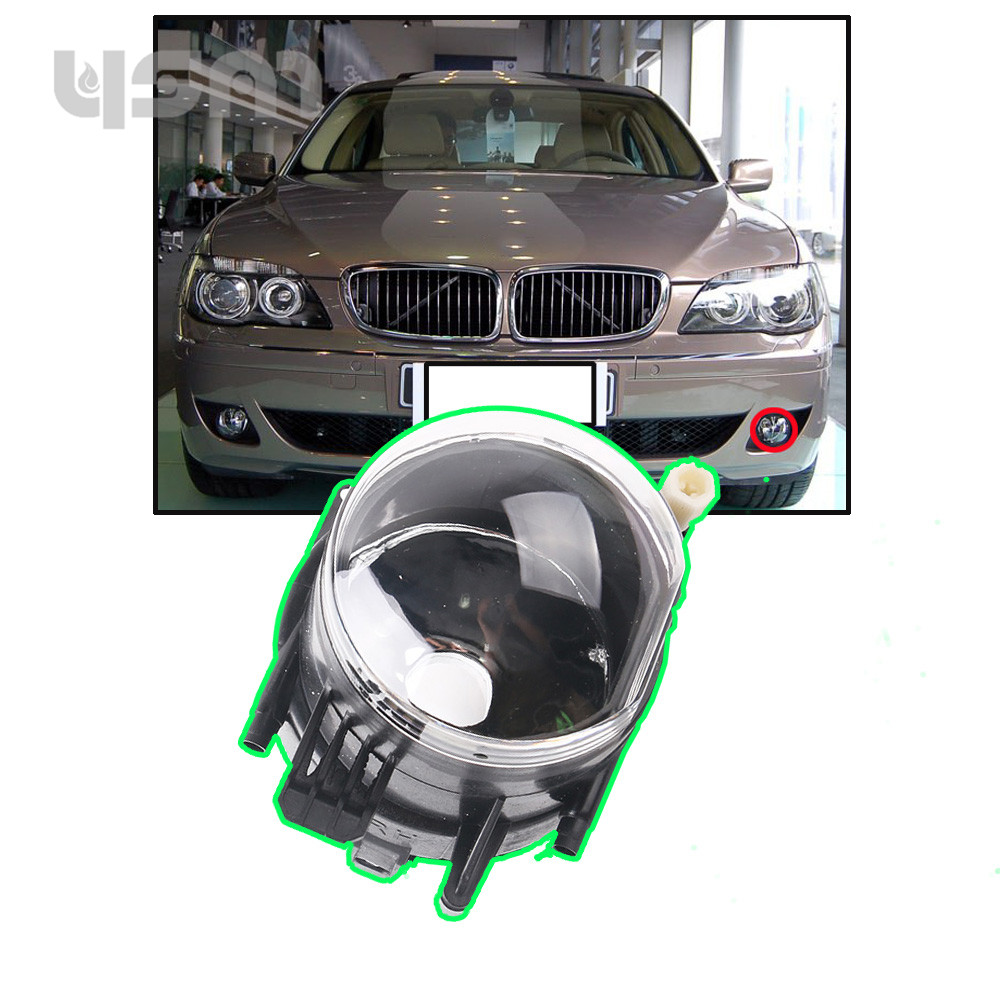 NoEnName_Null For BMW E66 745i 750Li 2002-2008 Fog Light Left Side without Light Bulb 631769433415 63 17 694 34 15
