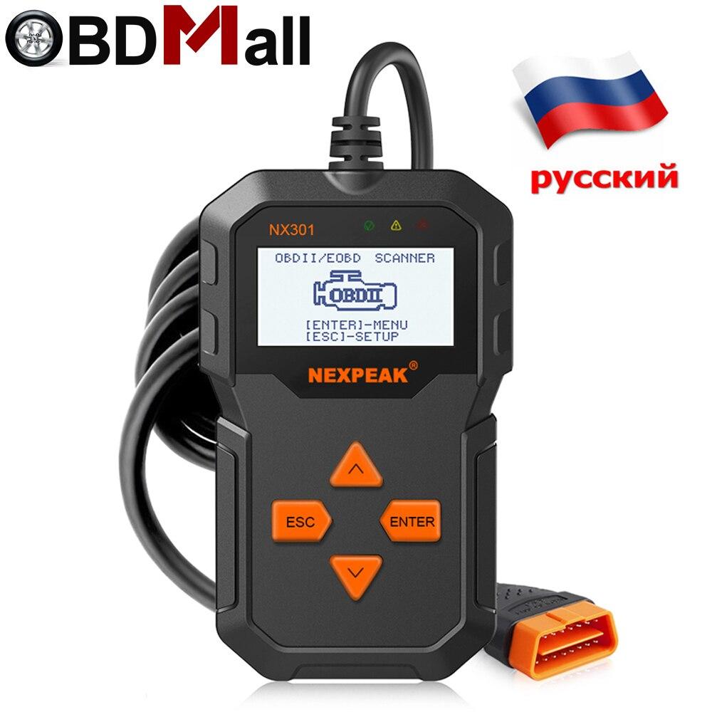 D'origine OBD2 Automobile Scanner OBD Voiture De Diagnostic Outil en Russe Code Lecteur ODB2 Scanner OBDII OBD 2 Mieux que ELM327 v1.5