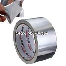 Полезная клейкая лента из алюминиевой фольги, термостойкая клейкая лента для ремонта воздуховодов, термостойкая клейкая лента из фольги 5 см* 17 м