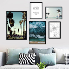 Blue Sea Beach Coconut Tree Bus Rome Map Wall Art Canvas Painting Nordic Posters And Prints Wall Pictures For Living Room Decor цена и фото