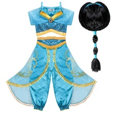 Jasmine Costume Kids with Wig Princess Dress for Girls Fancy Hallowee CostumeCosplay Up PartyOutfit