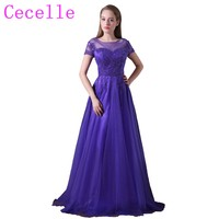 2018 Purple Long Modest Bridesmaid Dresses With Short Sleeves Tulle Skirt A line Floor Formal Country Wedding Party Dress