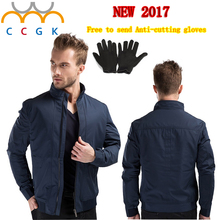 Newdesign autodefensa tactical gear chaqueta resistente al corte anti cut cuchillo anti a prueba de arma blanca de manga larga militar seguridad clothing