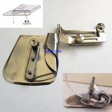 1 шт.# KP-503B Подшивка папки с устройством обрезания резиновая нить для одной швейной машины