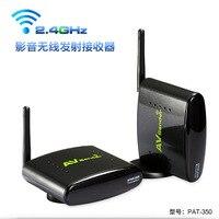 2 4GHz Wireless AV Audio Video Ransmitter Receiver 250M AV Sender Audio Receiver With IR Input