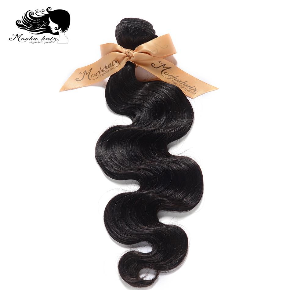 Mocha Hair Brazilian Body Wave Virgin Hair Weaving One Bundle 10