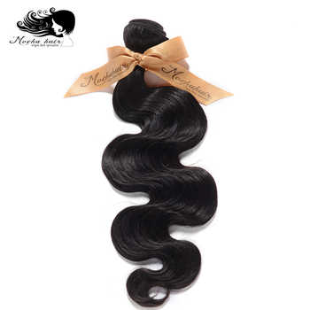 """Mocha Hair Brazilian Body Wave Virgin Hair Weaving One Bundle 10\""""- 28\"""" Inch Natural Color 100% Unprocessed Human Hair - Category 🛒 Hair Extensions & Wigs"""