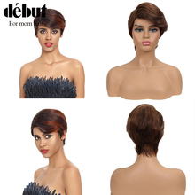 Debut Lace Short Real Human Hair Wigs 100% Remy Brazilian Nature Wave U PART Orange Simple For Mom