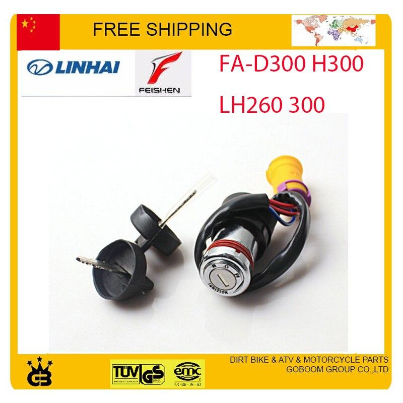 FA D300 LH300 FEISHEN buyang Linhai ATV UTV QUAD accessories 250cc 260cc 300cc 400cc ignition switch lock free shipping