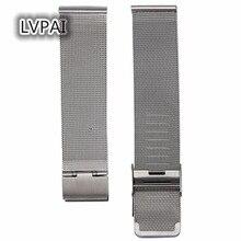 Irisshine B0856 Мода Миланская нержавеющая сталь 20 мм наручные часы ремешок пряжка