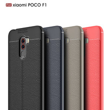 Shockproof Case For Pocophone F1 Case Carbon Fiber Matte tpu Silicone Cover For Xiaomi PocoPhone F1 case pocophon Poco F1 Bumper goterfly glass phone case 6 18 inch pocophone f1 painted protective back cover cases xiaomi pocophone f1 caso pocophon poco f1