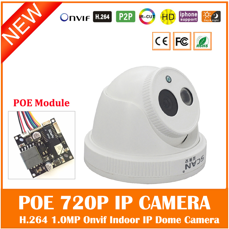 Hd 720p Dome Ip Camera Poe Motion Detect Indoor Security Surveillance Infrared Night Vision White Webcam Cmos Freeshipping Hot hd 720p ip camera onvif black indoor dome webcam cctv infrared night vision security network smart home 1mp video surveillance