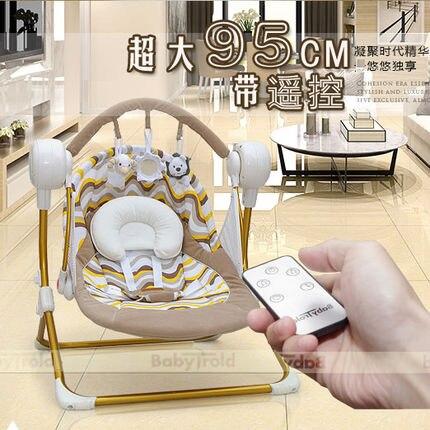 Benken MUCHUAN électrique bébé balancelle musique chaise berçante berceau automatique bébé panier de couchage placarders chaise longue - 4